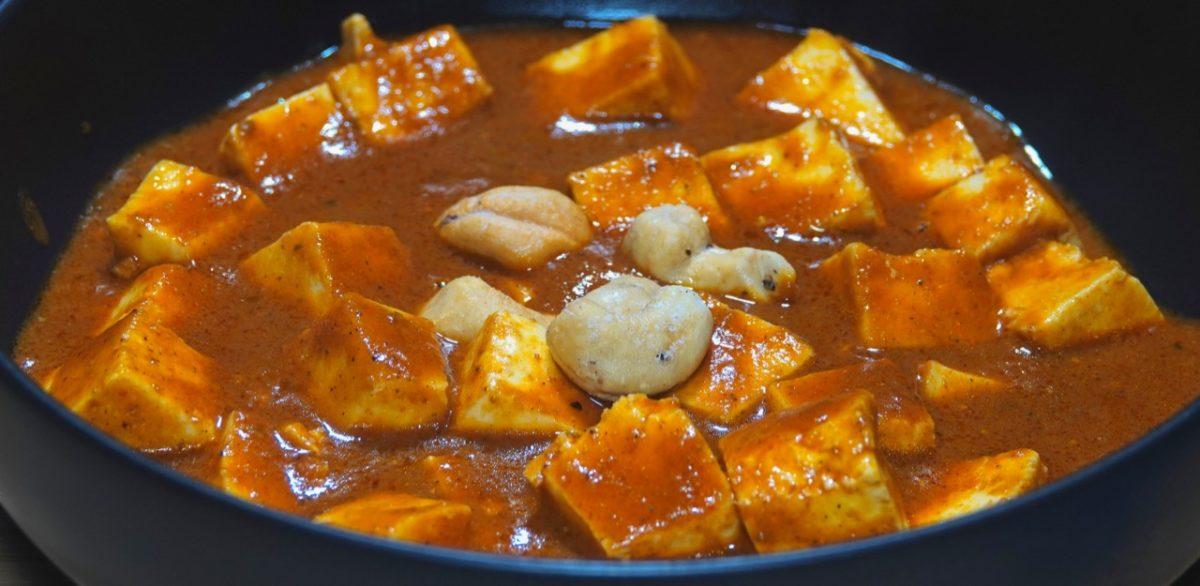 Dec 28: Potato Soup; Paneer in Butter Marsala Sauce with Garlic Naan